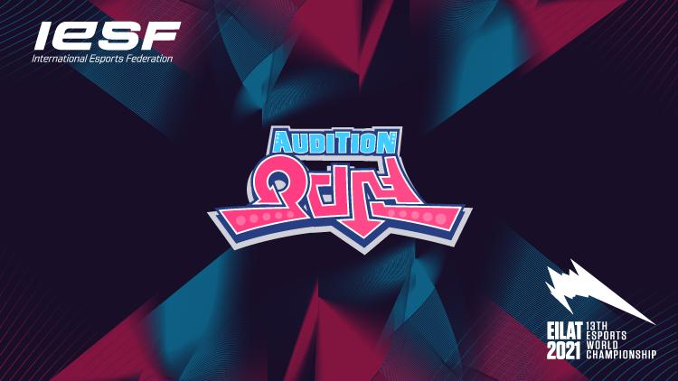 Popularna plesna igra, AUDITION, će se naći na listi igara na IeSF Svetskom šampionatu
